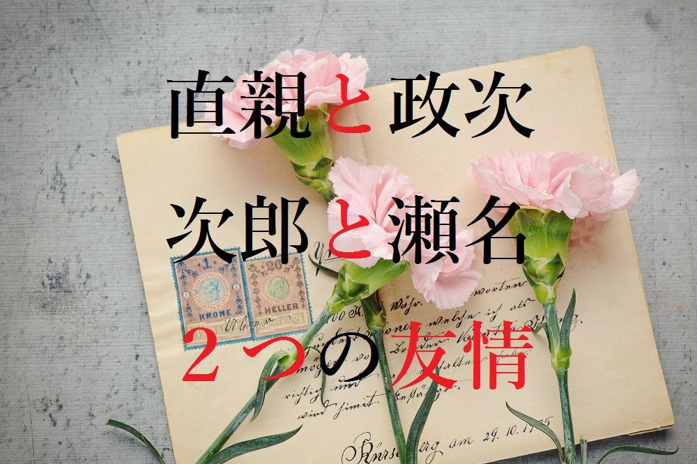 f:id:aoikara:20170313195324j:plain