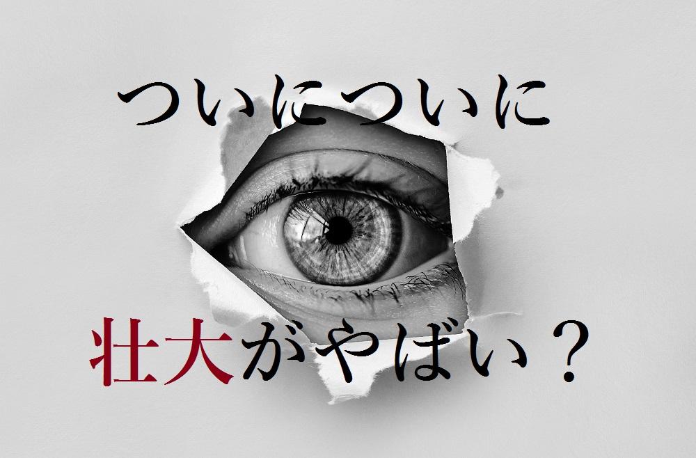 f:id:aoikara:20170314145714j:plain