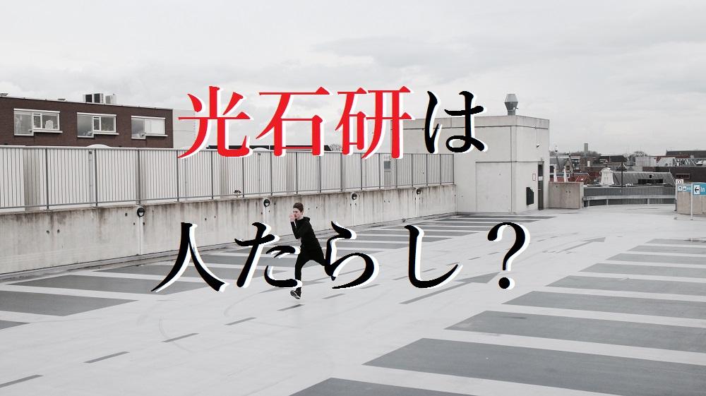 f:id:aoikara:20170318151632j:plain