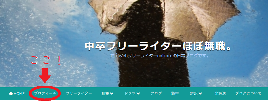 f:id:aoikara:20170318200524p:plain