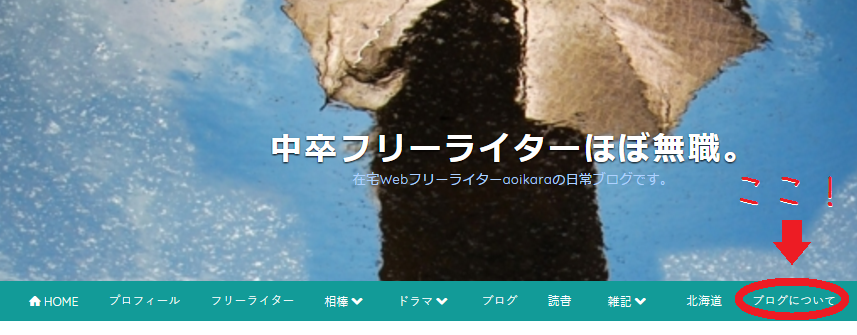 f:id:aoikara:20170318200616p:plain
