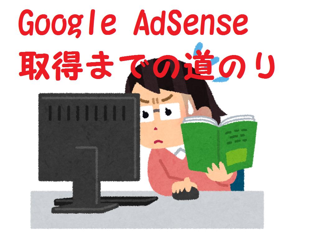 f:id:aoikara:20170318202326p:plain