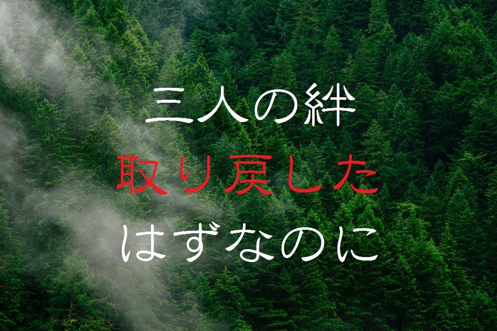 f:id:aoikara:20170320142434j:plain