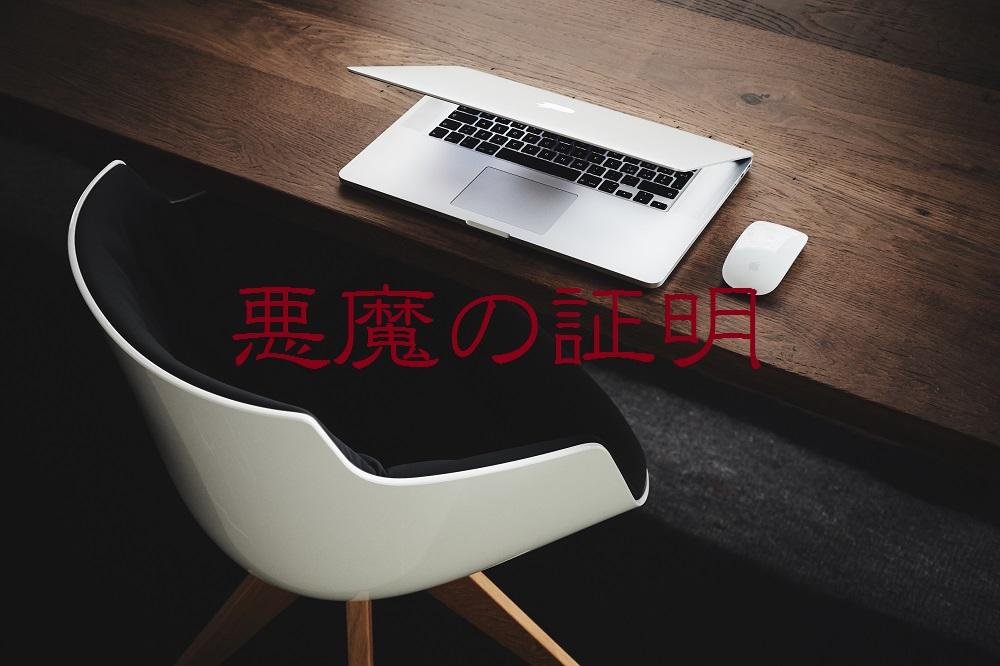 f:id:aoikara:20170323211828j:plain
