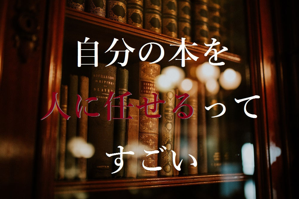 f:id:aoikara:20170324122446j:plain