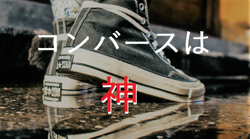 f:id:aoikara:20170326124656j:plain