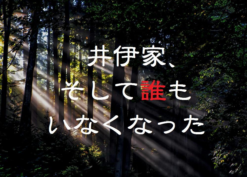 f:id:aoikara:20170327151608j:plain