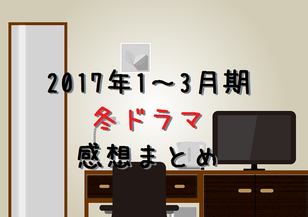f:id:aoikara:20170329145922p:plain