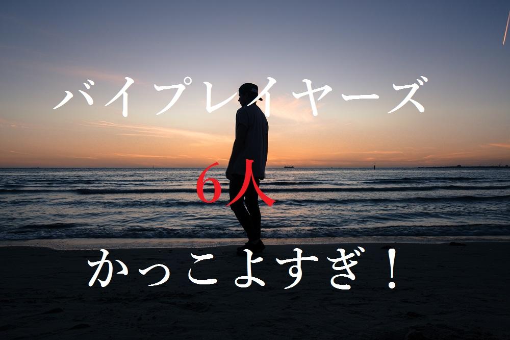 f:id:aoikara:20170401152543j:plain