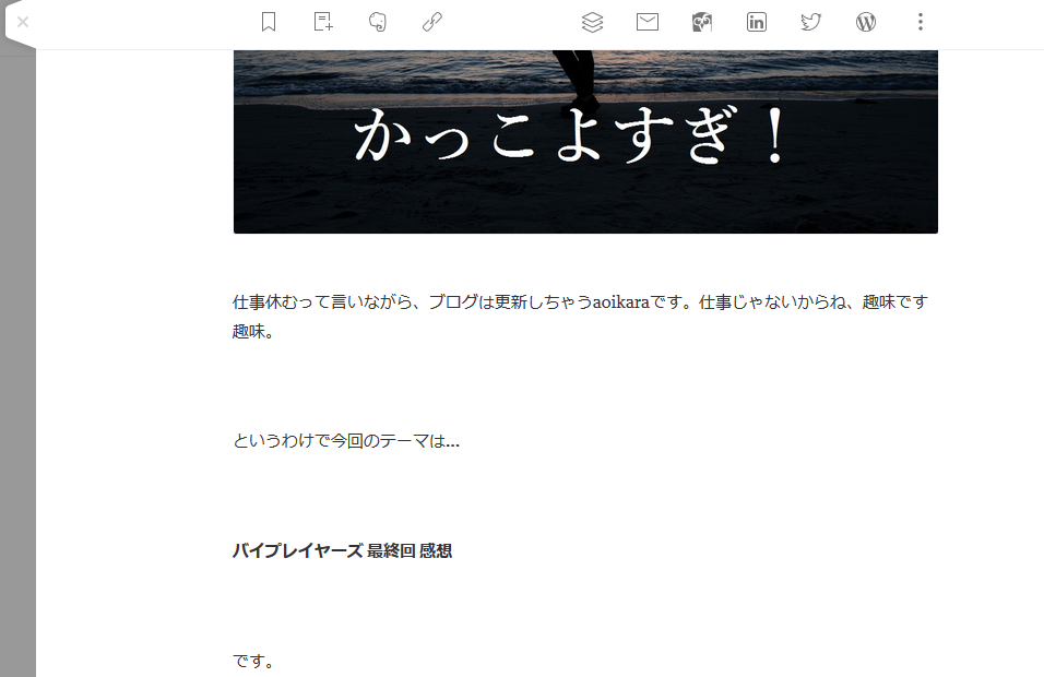 f:id:aoikara:20170402153552p:plain