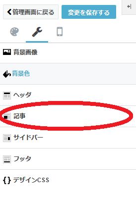f:id:aoikara:20170404170721p:plain