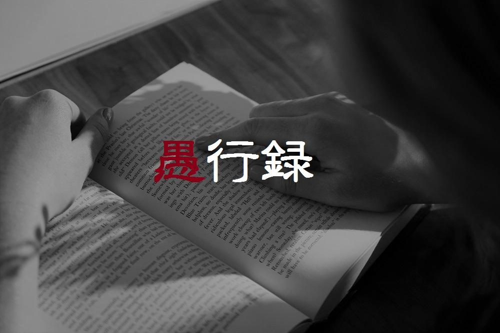 f:id:aoikara:20170407185540j:plain