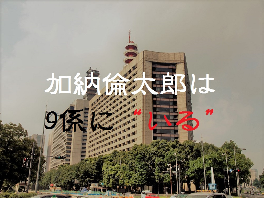 f:id:aoikara:20170428172141j:plain