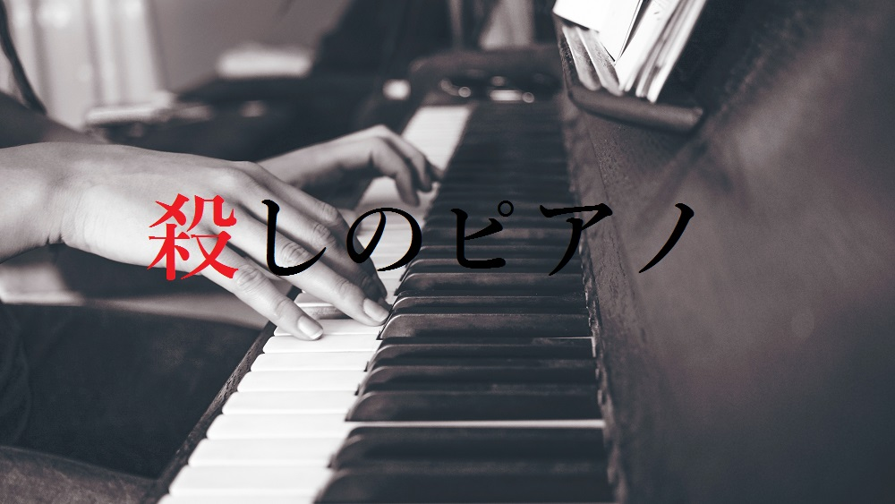 f:id:aoikara:20170430200019j:plain