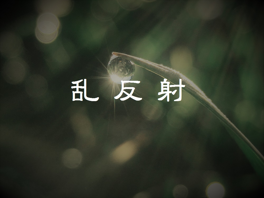 f:id:aoikara:20170502145653j:plain
