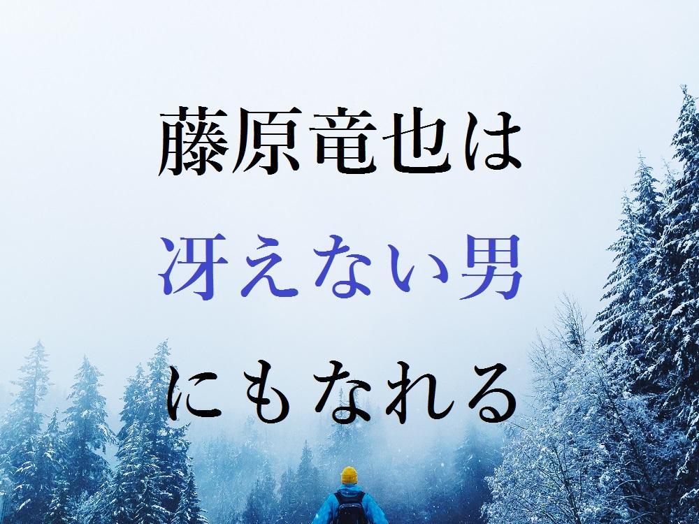 f:id:aoikara:20170503194923j:plain