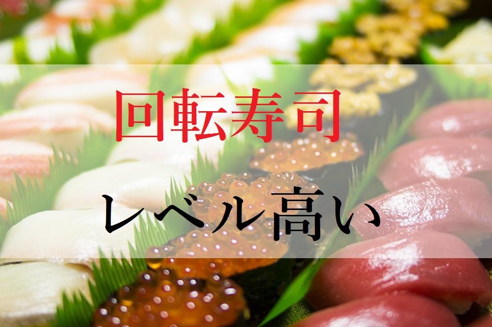f:id:aoikara:20170507174357j:plain