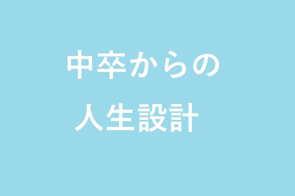 f:id:aoikara:20170508163758j:plain