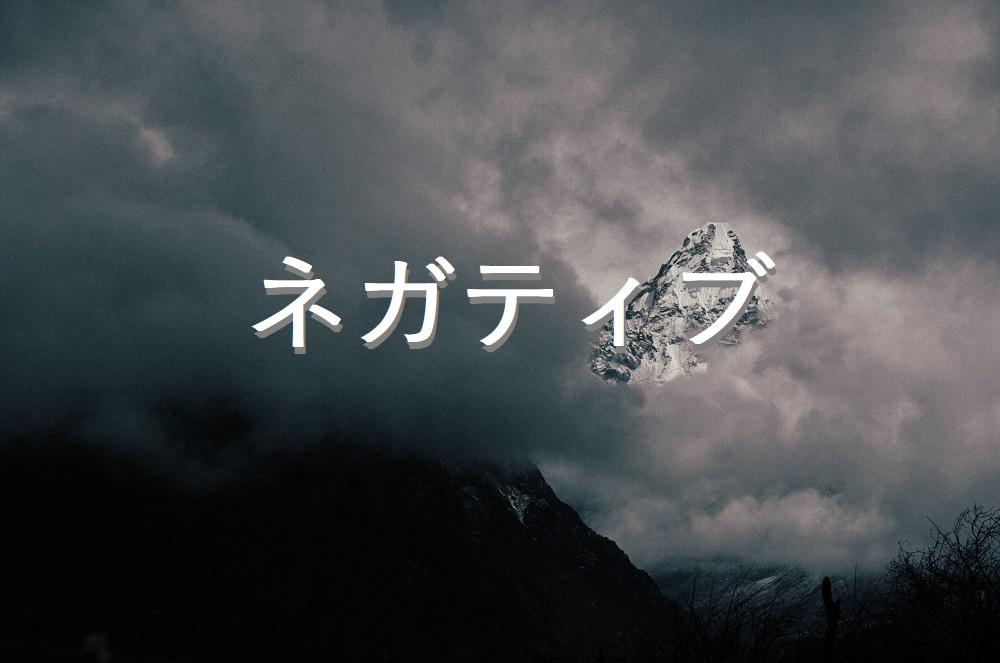 f:id:aoikara:20170509162847j:plain