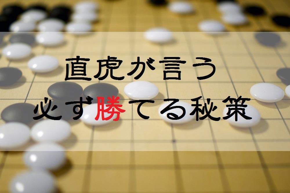 f:id:aoikara:20170509211144j:plain