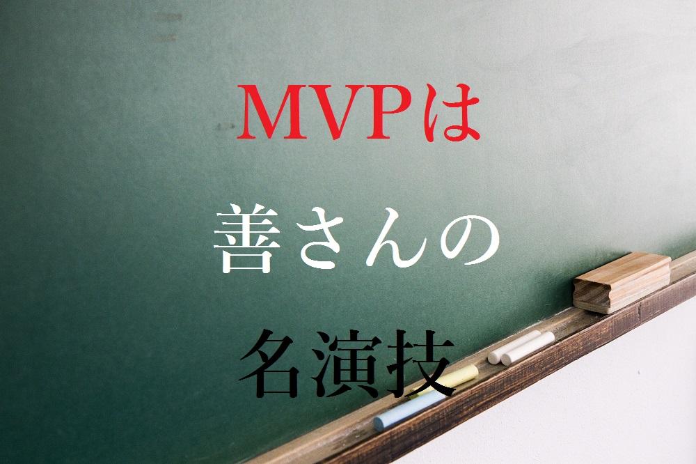 f:id:aoikara:20170512195306j:plain
