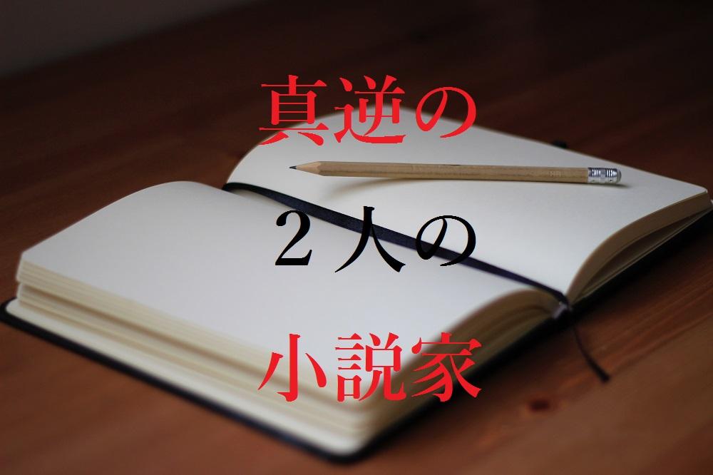 f:id:aoikara:20170512211555j:plain