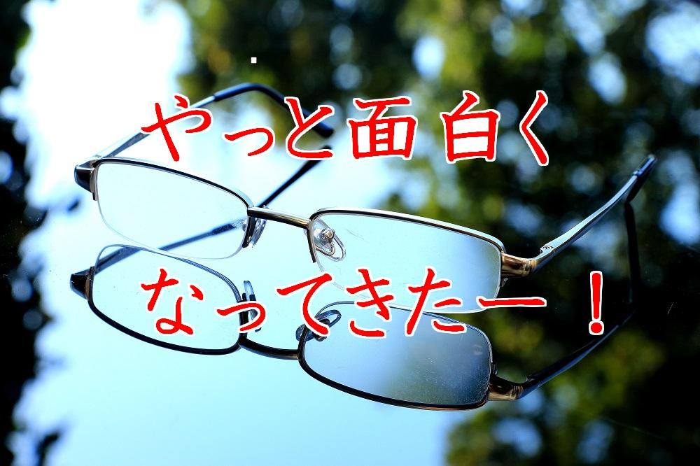 f:id:aoikara:20170517152308j:plain