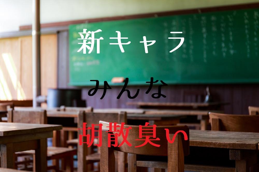 f:id:aoikara:20170522185812j:plain
