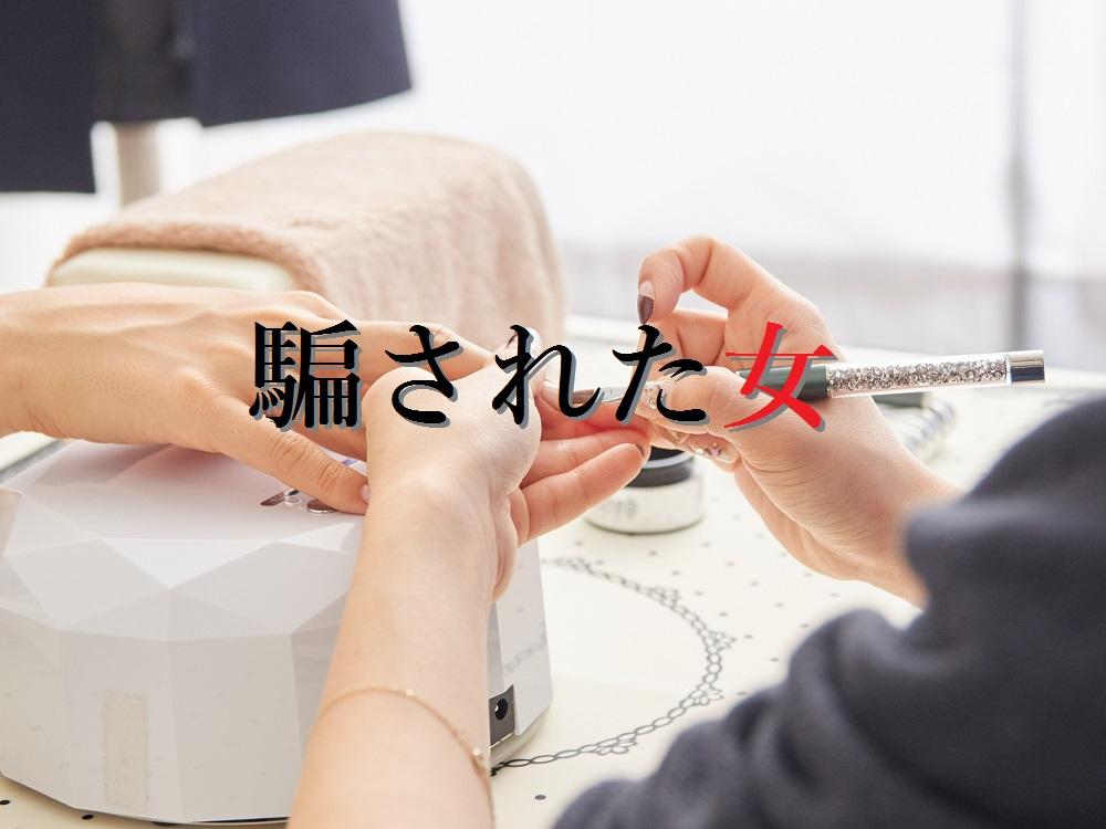 f:id:aoikara:20170526154556j:plain