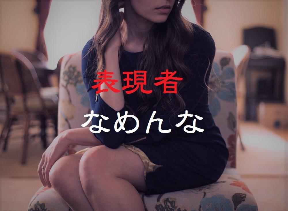 f:id:aoikara:20170526171304j:plain