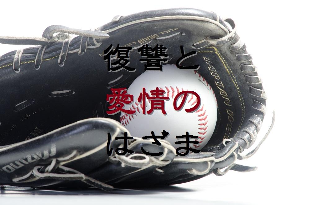 f:id:aoikara:20170527131906j:plain