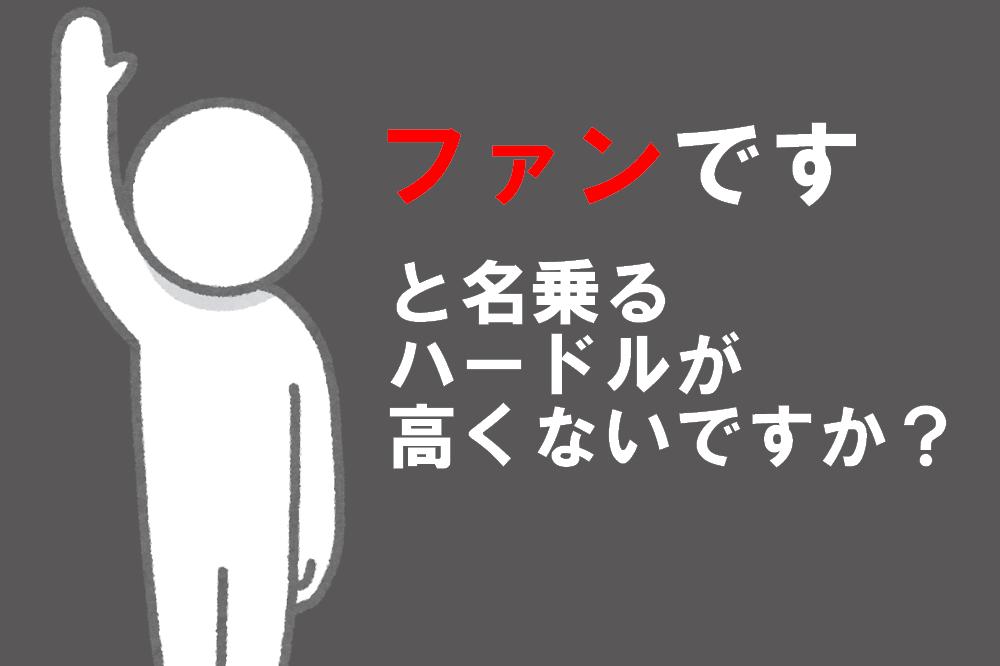 f:id:aoikara:20170528164007p:plain