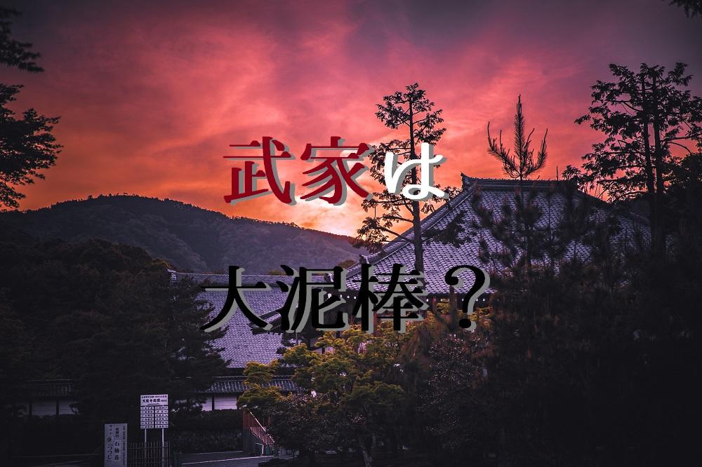 f:id:aoikara:20170529145220j:plain