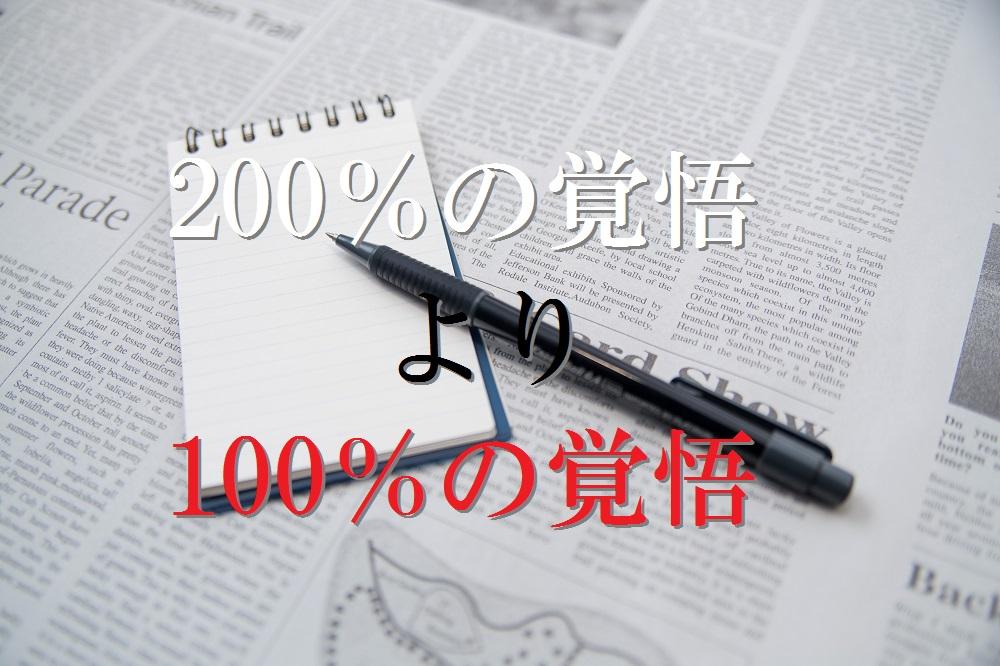 f:id:aoikara:20170529165152j:plain