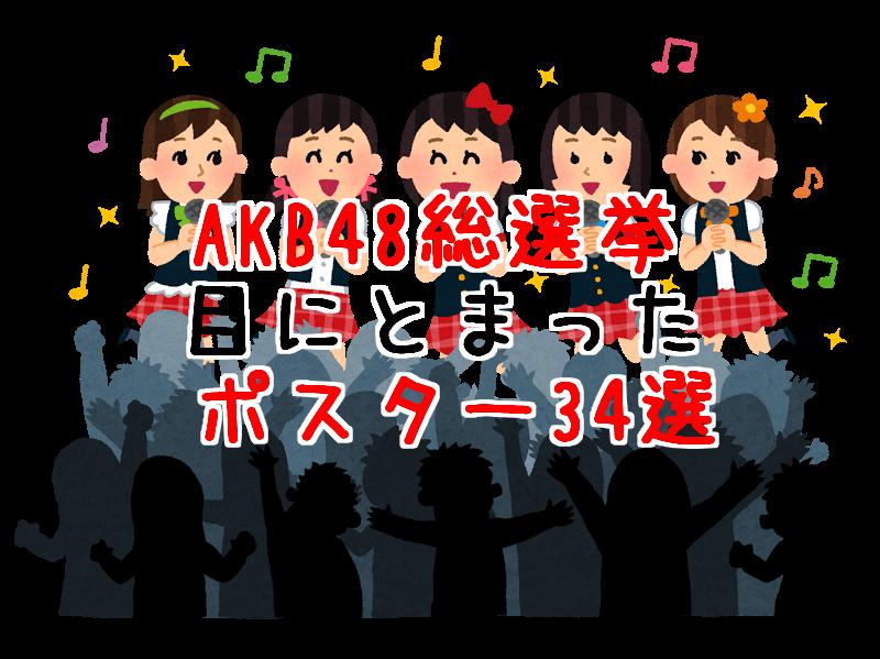 f:id:aoikara:20170531141012p:plain