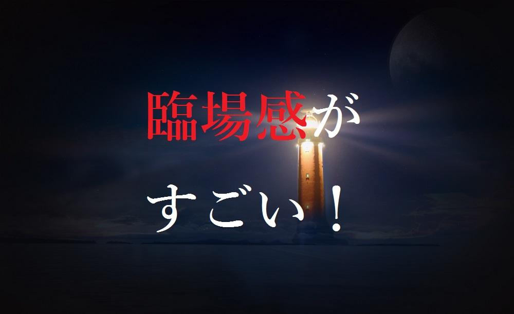 f:id:aoikara:20170601165339j:plain