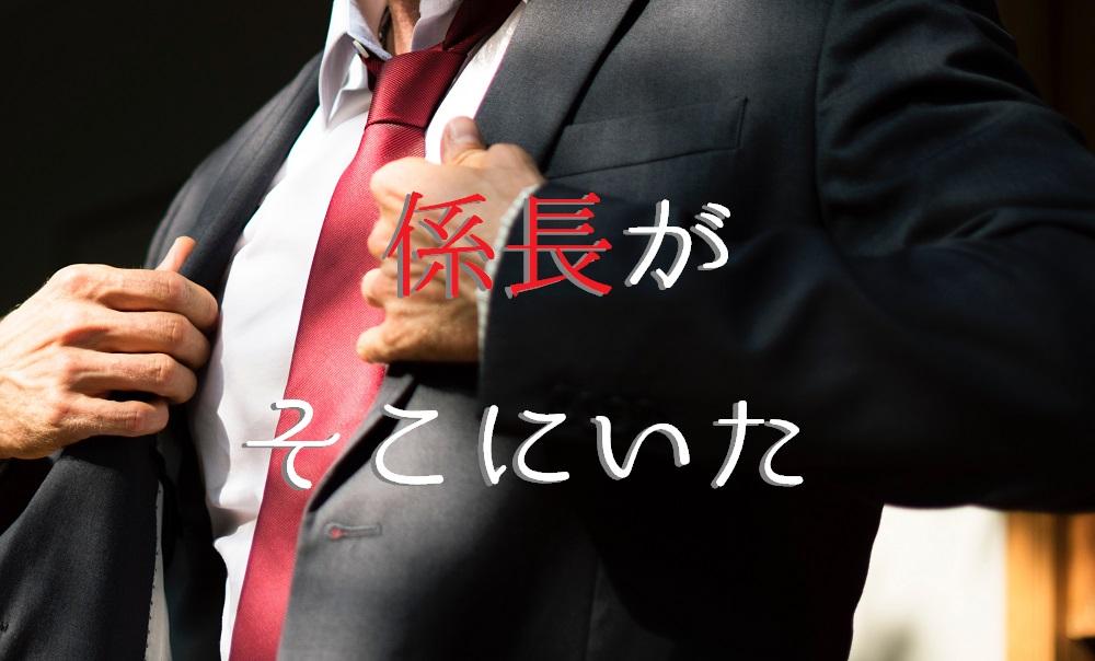 f:id:aoikara:20170608212101j:plain