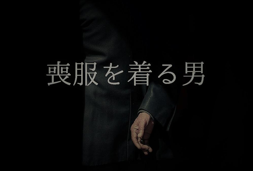 f:id:aoikara:20170609205058j:plain