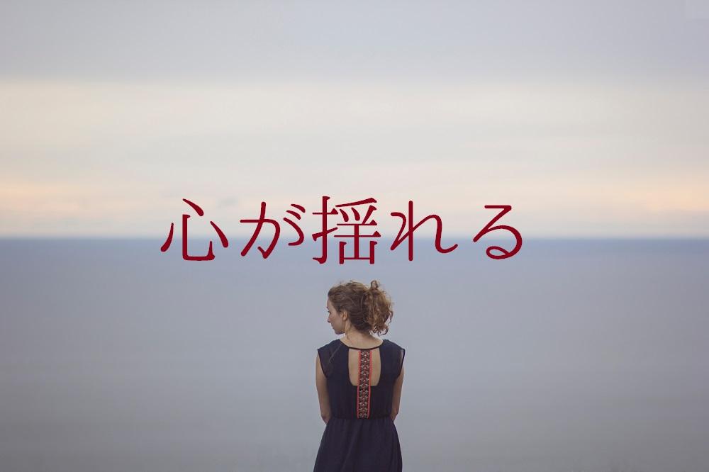 f:id:aoikara:20170609215028j:plain