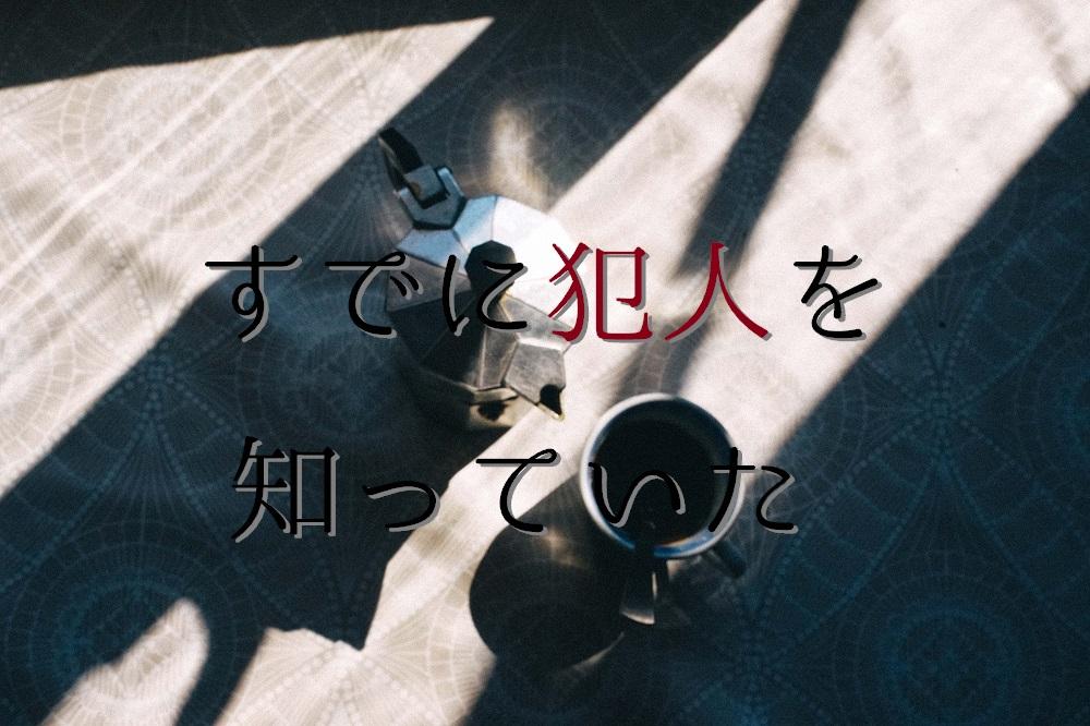 f:id:aoikara:20170610200407j:plain