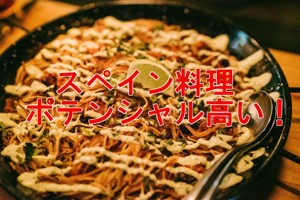 f:id:aoikara:20170611171639j:plain