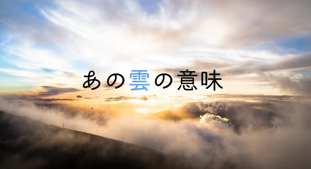 f:id:aoikara:20170612210400j:plain