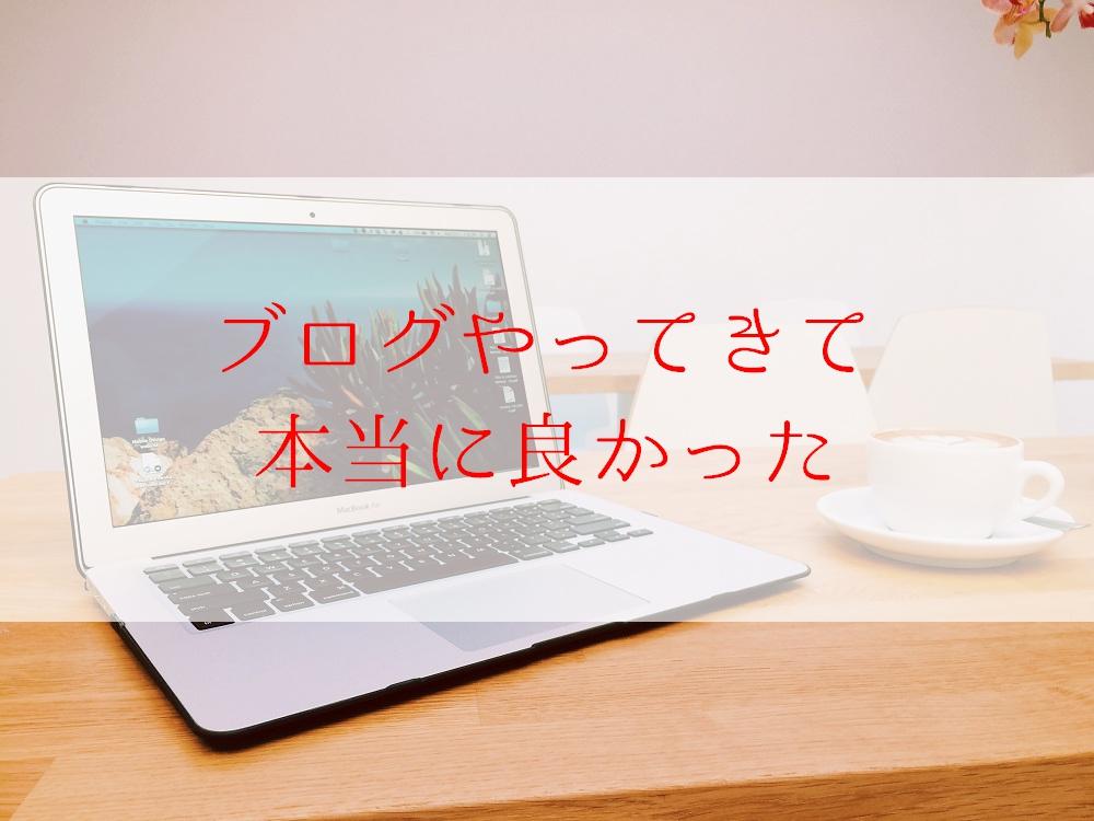 f:id:aoikara:20170613172726j:plain