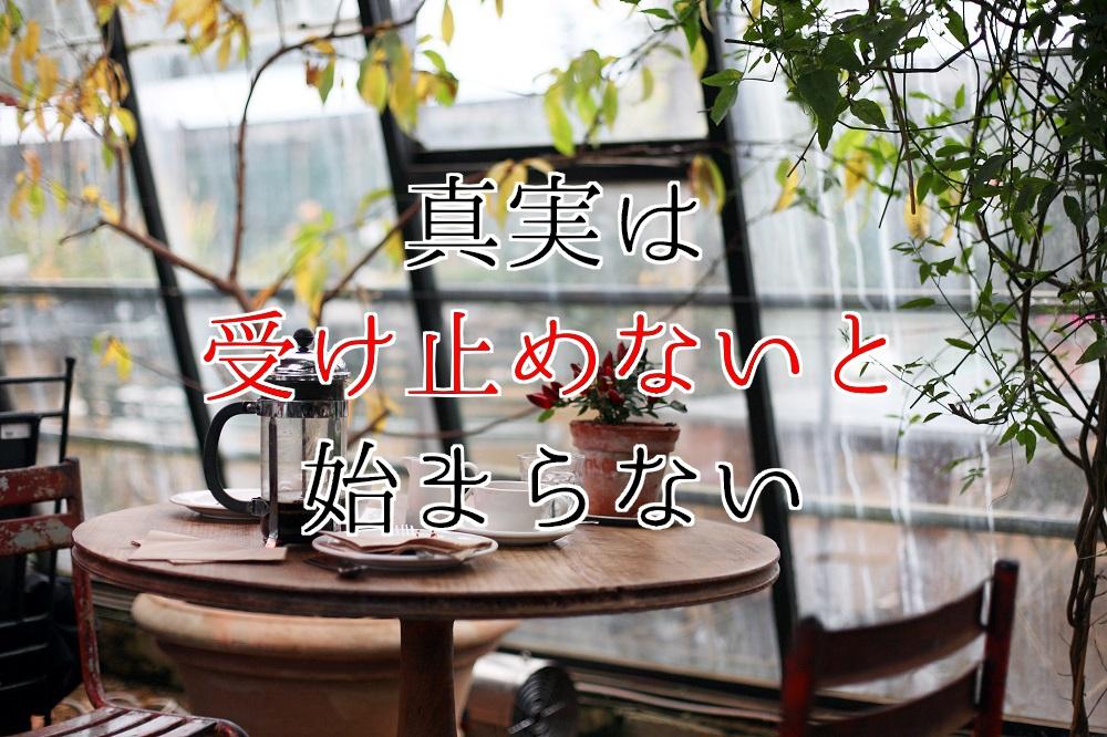 f:id:aoikara:20170617155424j:plain