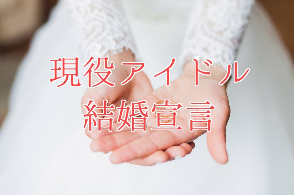 f:id:aoikara:20170618183145j:plain