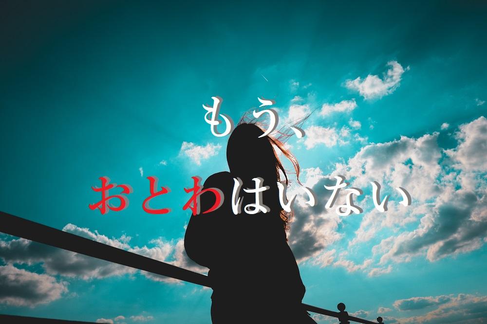 f:id:aoikara:20170619153946j:plain