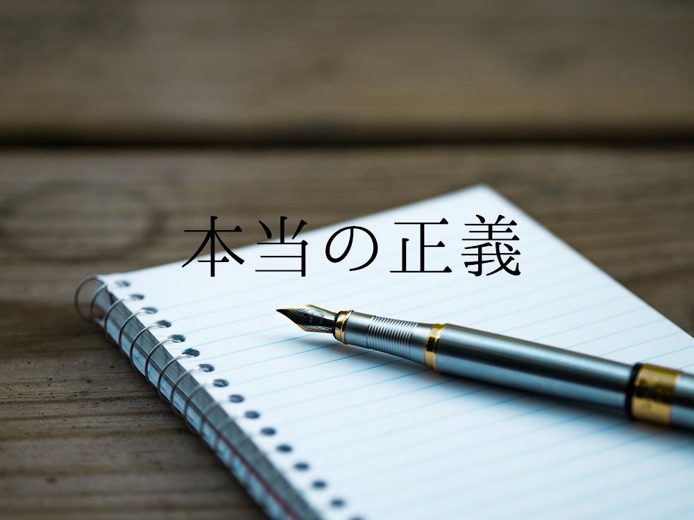 f:id:aoikara:20170619202651j:plain