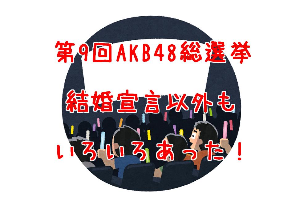 f:id:aoikara:20170622163950p:plain