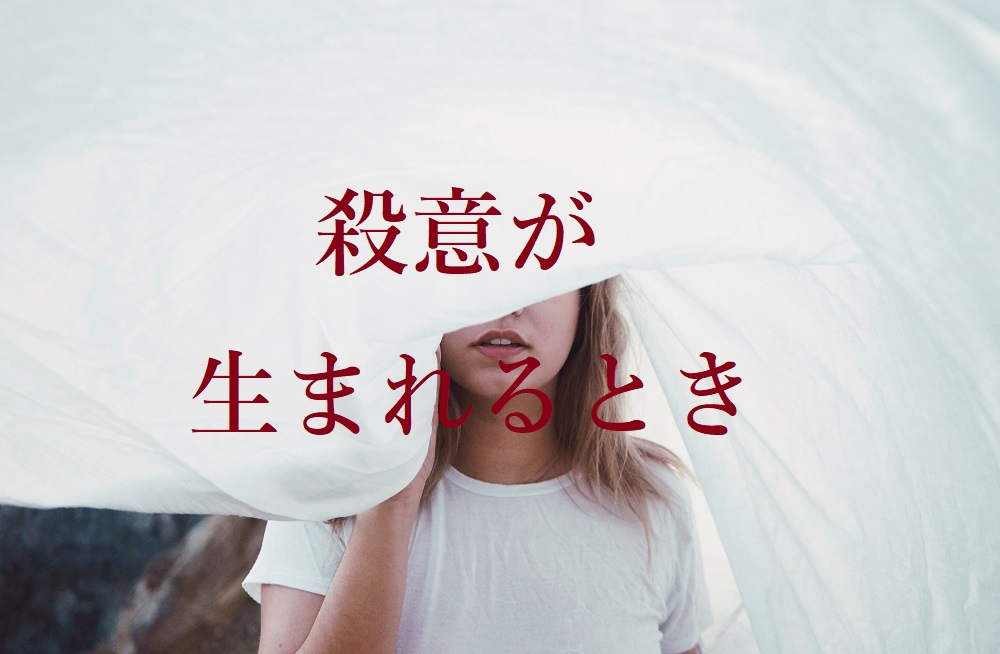 f:id:aoikara:20170623171557j:plain