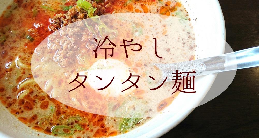 f:id:aoikara:20170624135655j:plain